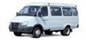 ГАЗ 3221 Бизнес